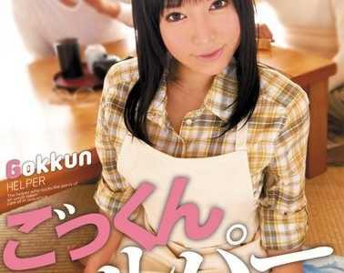 美咲恋番号 美咲恋番号midd-770封面