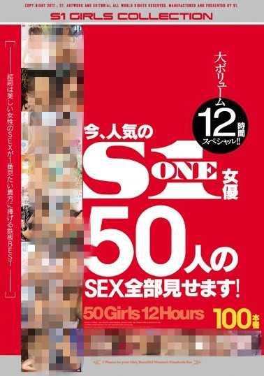 ----番号 ----作品番号ofje-091封面