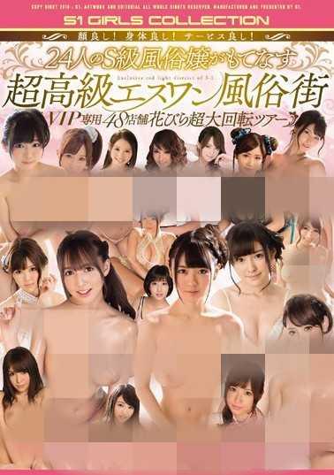 BT种子下载 明日花绮罗番号ofje-138