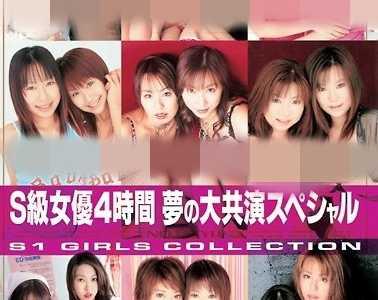 女优18人2019最新作品 女优18人番号onsd-015封面