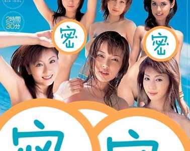 女优6人最新番号封面 女优6人番号onsd-017封面