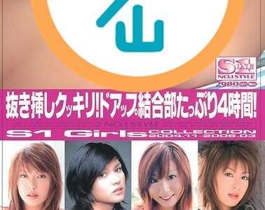 女优40人番号onsd-033在线播放