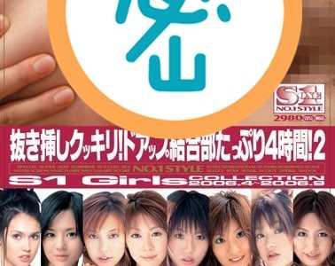 女优47人2019最新作品 女优47人onsd系列番号onsd-069封面