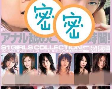 女优19人最新番号封面 女优19人番号onsd-143封面