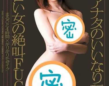 夏川亚咲(夏川亜咲)番号onsd-194在线播放