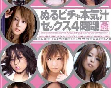 女优25人作品全集 女优25人作品番号onsd-249封面