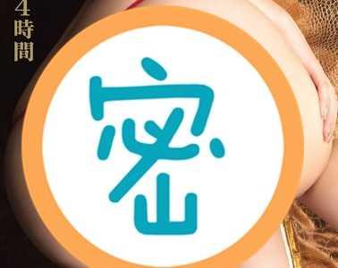 女优20人作品大全 女优20人番号onsd-350封面