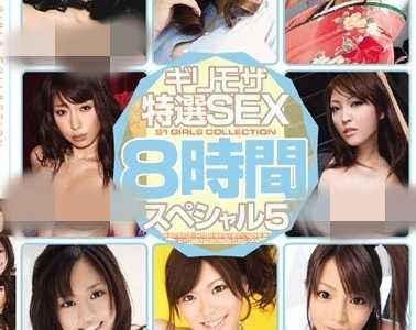 女优24人2019最新作品 女优24人番号onsd-440封面