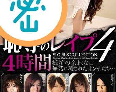 女优15人作品全集 女优15人onsd系列番号onsd-483封面