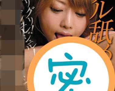 女优14人2019最新作品 女优14人作品番号onsd-514封面