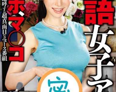 加纳绫子所有作品下载地址 加纳绫子番号rct-899封面