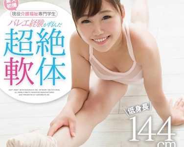 蜜月萤(蜜月ほたる)所有作品下载地址 蜜月萤(蜜月ほたる)番号sdmu-363封面