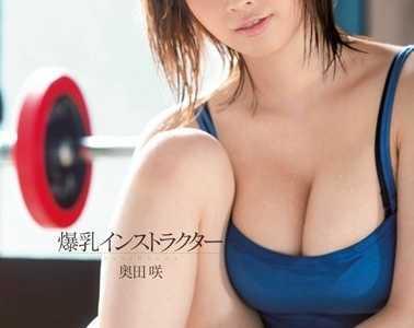 BT种子下载 奥田咲番号snis-218