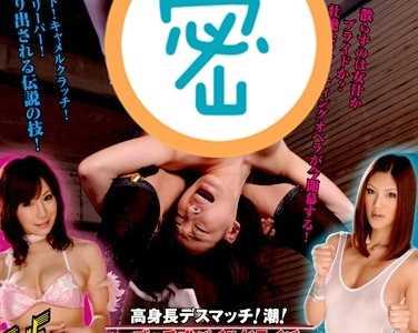 橘柠檬所有作品下载地址 橘柠檬番号svdvd-117封面