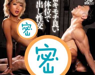 AIKA作品全集 AIKA番号wanz-551封面